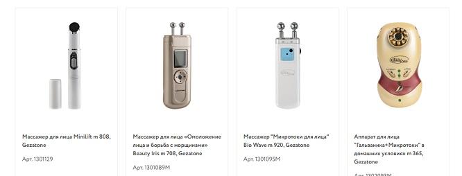 купить аппарат для подтяжки лица дома с доставкой в Москве,Красножаре,Ставрополе,какая цена,Салон красоты, интерент-магазин косметики