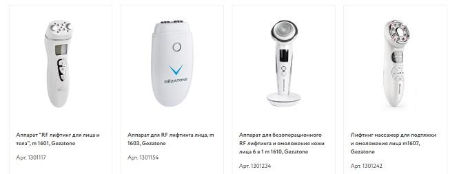 купить аппарат для подтяжки лица дома с доставкой в Москве,Красножаре,Ставрополе,какая цена,Салон красоты